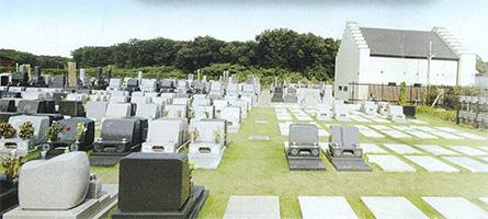 セメタリ―パーク霊園